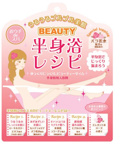 ノルコーポレーション 入浴剤 半身浴レシピ ビューティーレシピ 10包セット ローズの香り OBーREPー1ー1