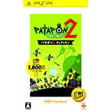 Patapon 2: Don-Chaka (PSP The Best) [Japan Import]