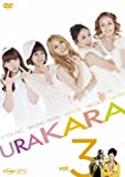 URAKARA Vol.3 [DVD]