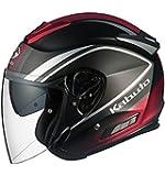 オージーケーカブト(OGK KABUTO) バイクヘルメット ジェット ASAGI CLEGANT クレガント フラットブラック XL(61-62cm)
