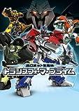 超ロボット生命体 トランスフォーマープライム Vol.17 [DVD]