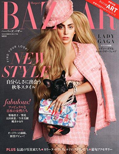 Harper's Bazaar Japan 2002-2010