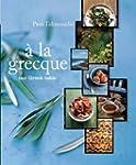 A La Grecque: Our Greek Table