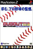 echange, troc Dugout'03 - the Turning Point[Import Japonais]