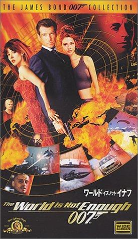 007 ワールド・イズ・ノット・イナフ【字幕ワイド版】 [VHS]