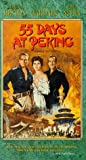 55 Days at Peking [VHS]