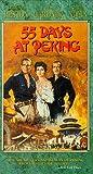 55 Days at Peking [VHS]