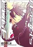 Azrael's EDGE (IDコミックス ZERO-SUMコミックス)