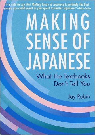 日本語の秘訣―Making sense of Japanese (Kodansha's Children's Classics)