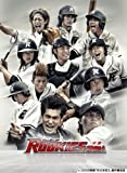  of ROOKIES --[DVD]