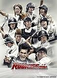 映画「ルーキーズ Rookies」鑑賞
