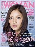 日経 WOMAN (ウーマン) 2011年 08月号 [雑誌]