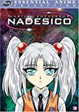 Martian Successor Nadesico, Vol. 3