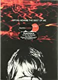 Best Of Me, The/Live At The Budokan [Deluxe Sound & Vision] Bryan Adams