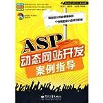 ASP guidage dynamique cas site de d�v...