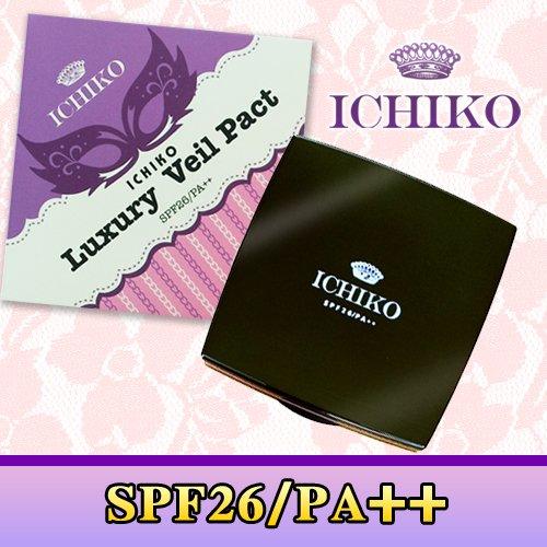 パウダー ラメ入り BBクリーム の仕上げフェイスパウダー オリジナル ICHIKO ラグジュアリー ヴェールパクト 10g