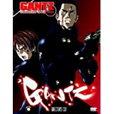 "Gantz (Collector's Edition) (Director's Cut) [8 DVDs]von ""Ichiro Itano"""