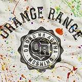 ORANGE_RANGE もしも