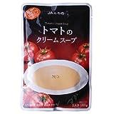 JAふらの トマトのクリームスープ 160g×5個