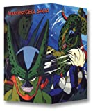 echange, troc Dragon Ball Z: Imperfect Cell (4pc) (Unct) [VHS] [Import USA]