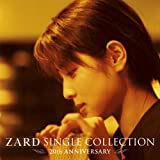 ZARD SINGLE COLLECTION~20th ANNIVERSARY~ - ZARD