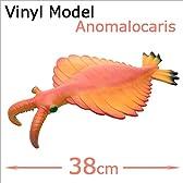 FAVORITE(フェバリット) 恐竜フィギュア ビニールモデル アノマロカリス