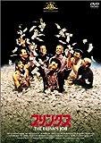 ブリンクス [DVD]