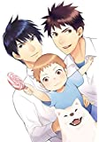 CD付き 妖怪アパートの幽雅な日常(11)特装版 (講談社キャラクターズA)