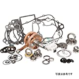 レンチラビット Wrench Rabbit エンジンキット(補修用) 92年-97年 KX80 WR101-105 0903-1079