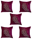 Snowfinch Polyviscose 5 Piece Cushion Cover Set - 16