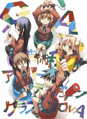 GA 芸術科アートデザインクラス OVA(初回限定版) [DVD]