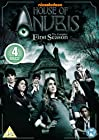 House of Anubis (Complete Season 1) - 4-DVD Set ( House of Anubis - Complete First Season ) ( House of Anubis - Complete Season One ) [ NON-USA FORMAT