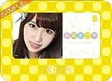卓上 AKB48-161永尾 まりや カレンダー 2013年