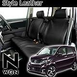 ホンダ N-WGN(エヌワゴン)専用シートカバー Style Leather【ブラック】