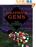 Graphics Gems I (Graphics Gems - IBM)
