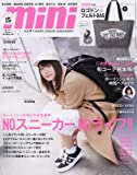mini(ミニ) 2015年 12 月号 [雑誌]