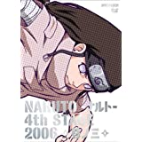 NARUTO -�i���g- 4th STAGE 2006 ���m�O [DVD]�|�����q�ɂ��