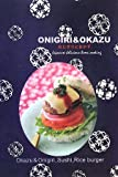 ONIGIRI&OKAZUおにぎりとおかず