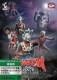 ウルトラマンレオ廉価版  Vol.9 [DVD]