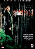 Spider Forest [Import]