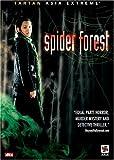 echange, troc Spider Forest [Import USA Zone 1]