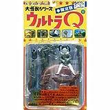 X-PLUS エクスプラスの大怪獣シリーズ ウルトラQ 怪竜と乙姫 モノクロ