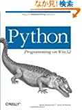 Python Programming on Win 32