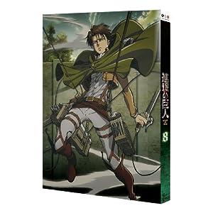 進撃の巨人 8 (初回特典:フルカラーイラスト集(48P)) [Blu-ray]