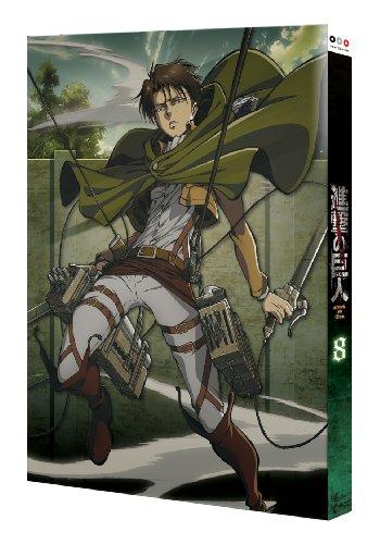 進撃の巨人 8 (初回特典:フルカラーイラスト集(48P)) [DVD]