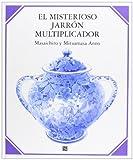 El Misterioso Jarron Multiplicador / Anno's Mysterious Multiplying Jar: 0 (Los Especiales De Ciencia / Science Specials)