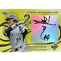 BBM 2008 プロ野球カード 阪神 [60枚限定 直筆サインカード] 狩野恵輔