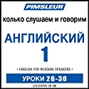 ESL Russian Phase 1, Unit 26-30: Learn to Speak and Understand English as a Second Language with Pimsleur Language Programs  by Pimsleur