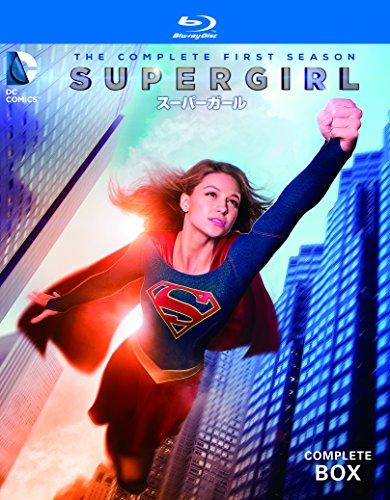 SUPERGIRL/スーパーガール 〈ファースト・シーズン〉 コンプリート・ボックス(3枚組) [Blu-ray]