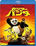 カンフー・パンダ[Blu-ray/ブルーレイ]